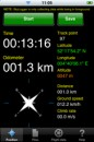Skylogger screen shot