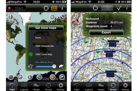 Screen shots from the Apple iVariometer app on an iPhone