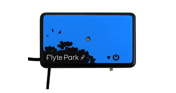 The Flyte Park Minivario ... very, very small