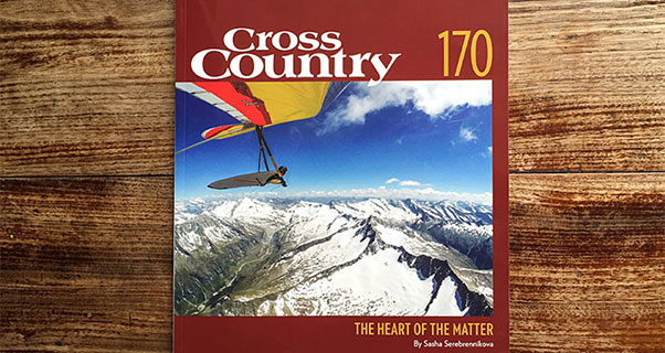 Cross Country 170: June 2016